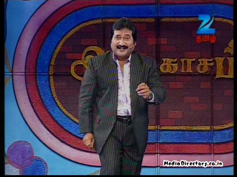 TELEVISION SHOWS SNAP SHOTS: ATTAKASAM Zee Tamil Program