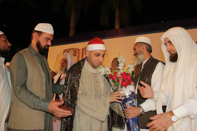 موقع الشيخ محمد حسن الخياط باكستان