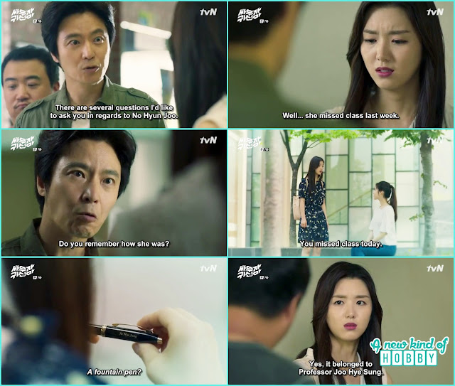 seo yeon and detetectives - Let's Fight Ghost Episode 7 Review - Korean Drama 2016