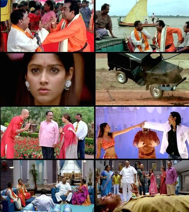 Aaj Ka Great Gambler 2014 Dual Audio Hindi 480p DVDRip