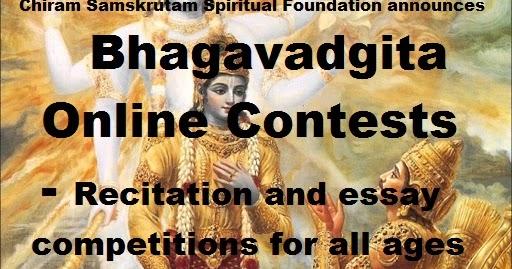 Chiram Samskrutam Spiritual Foundation: Bhagavad Gita Online