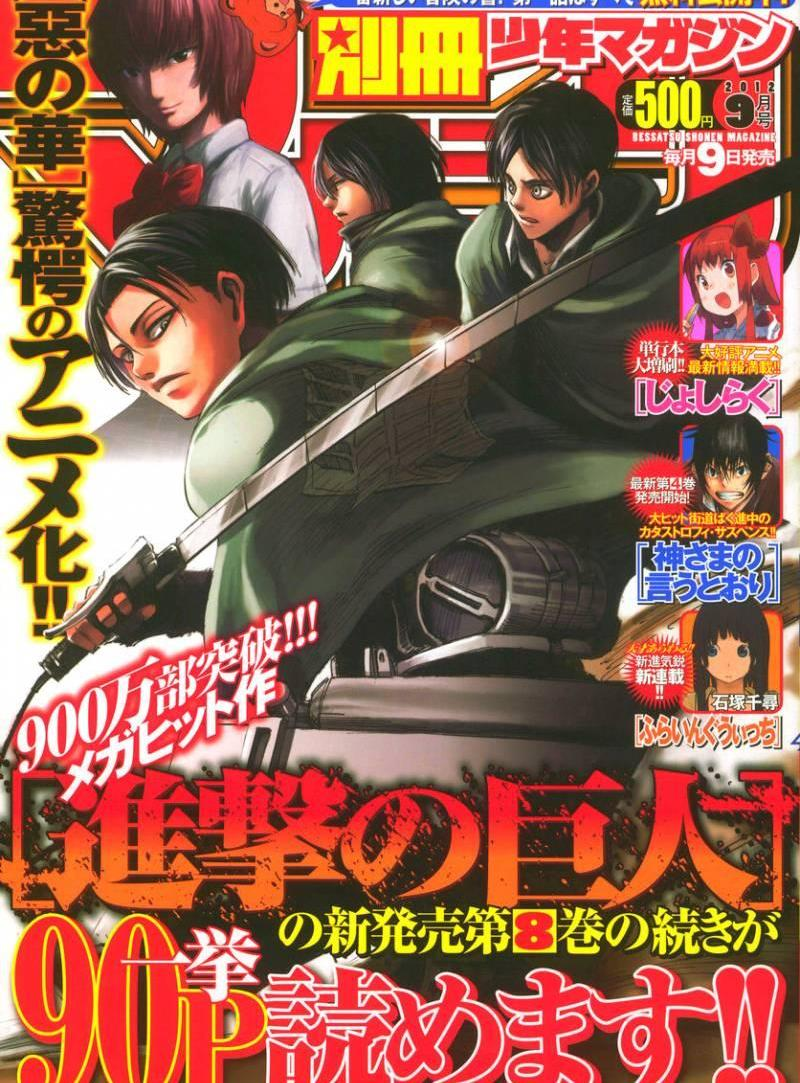 Shingeki no Kyojin Ch 36: Im Home