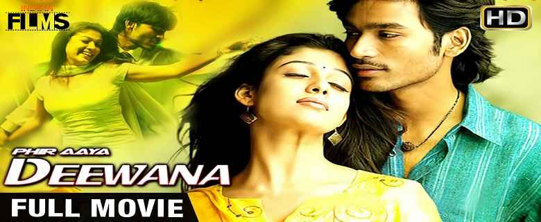 Phir Aaya Deewana Hindi Dubbed 720p & 480p HDRip Download, Phir Aaya Deewana Hindi Dubbed Full Movie Download