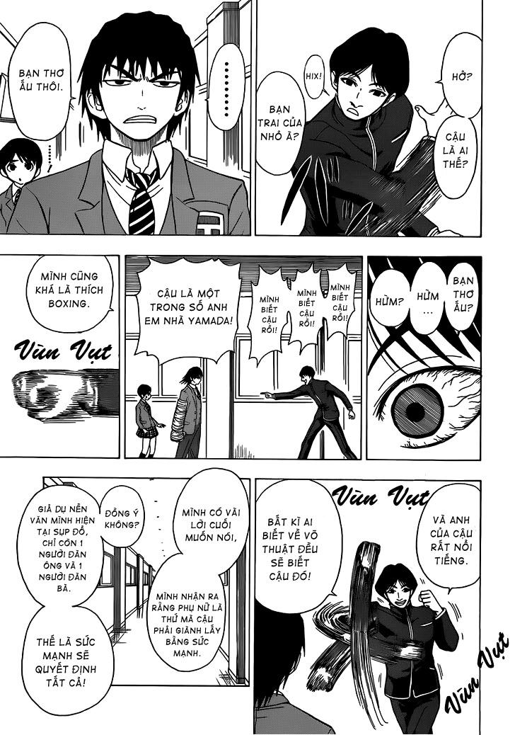 Takamagahara chap 6 trang 16
