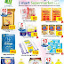 عروض جيه مارت الإمارات J mart Supermarket uae حتى 19 سبتمبر