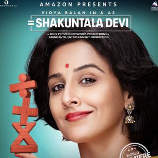 Shakuntala Devi full movie download Filmyzilla cast- vidya balan