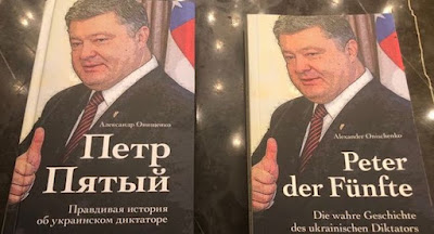 Онищенко продемонстрировал аудиозаписи с компроматом на Порошенко