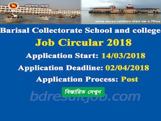 Barisal Collectorate School and college Job Circular 2018