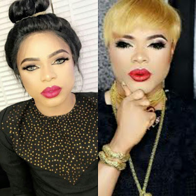 Photo of Bobrisky