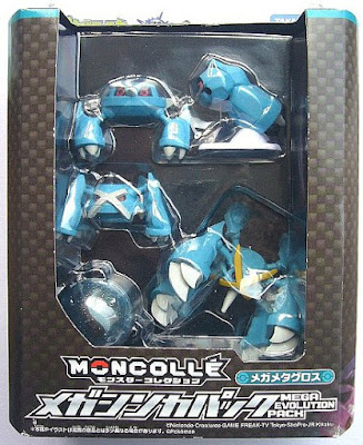 Beldum Pokemon figure Tomy Monster Collection MONCOLLE series