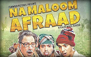 na maloom afraad pakistani movie