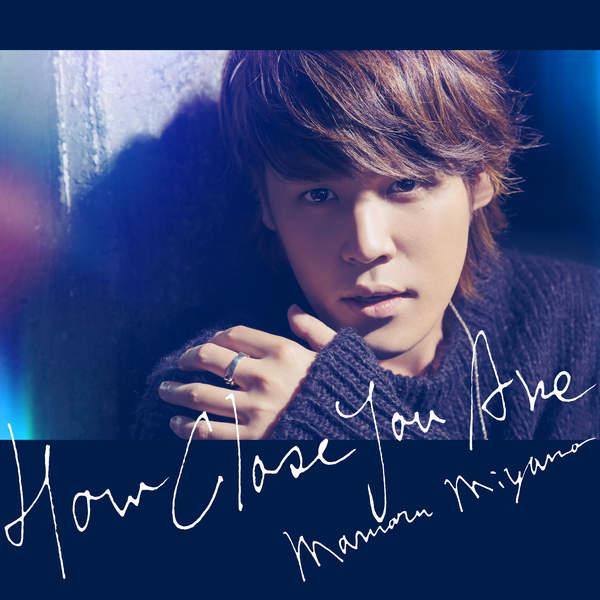[Single] 宮野真守 – HOW CLOSE YOU ARE (2016.01.27/MP3/RAR)