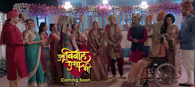 Ek Vivah Aisa Bhi new upcoming tv serial on &tv channel Wiki, story, timing, TRP rating, actress, pics