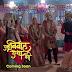 Ek Vivah Aisa Bhi Serial on &TV (And TV) - Story, Timings & Full Star Cast, Promos, Photos, Title Songs