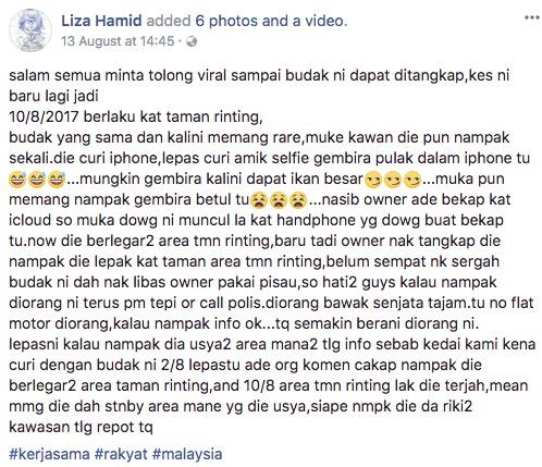 Gembira Dapat Curi iPhone, Dua Pencuri Remaja Ini Terkantoi Gara-Gara Selfie