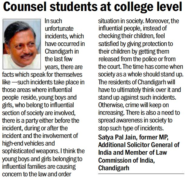 Counsel students at college level - Satya Pal Jain, former MP & Additional Solicitor General of India
