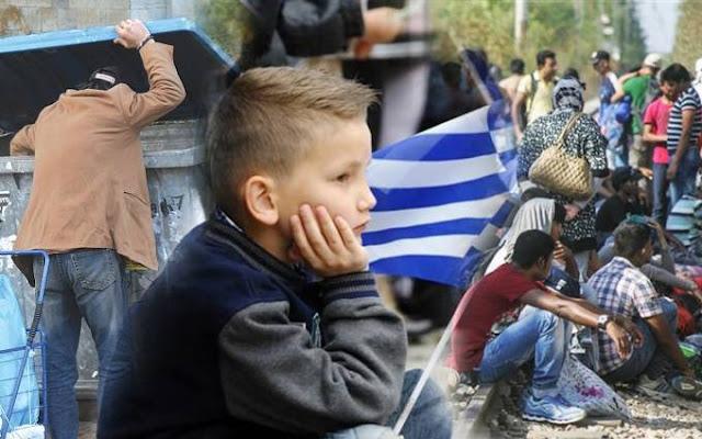 Ξυπνάτε, δικαιώματα στην Ελλάδα έχουν και οι… ιθαγενείς