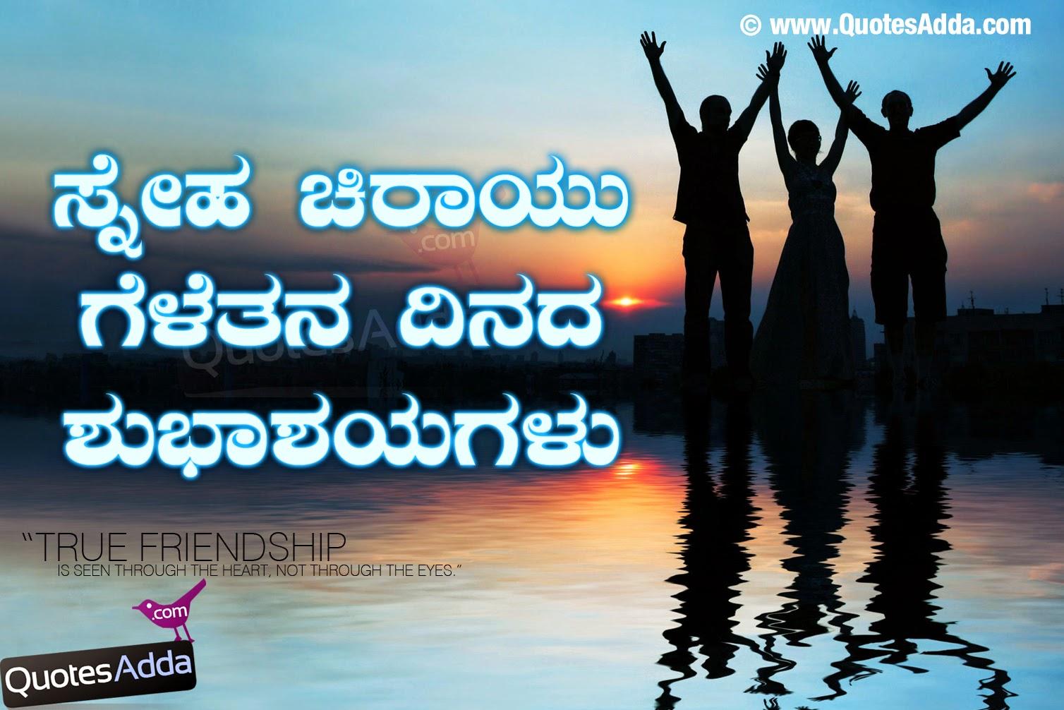 Kannada Kavanagalu Free Download