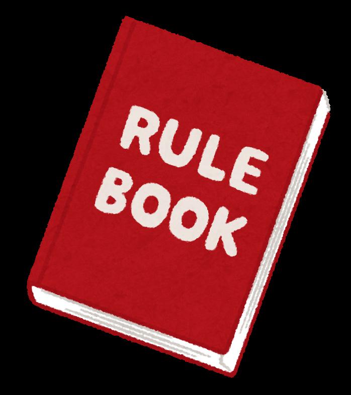 「ルール フリー素材」の画像検索結果