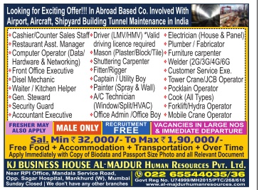 Freshers Vacancy In Ship Building Company In India