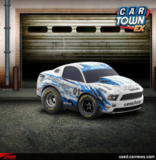 Ford Mustang Cobra Jet 2012 Official Cartown Design livery