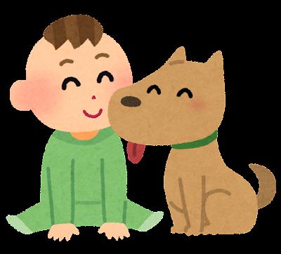 赤ちゃんと犬のイラスト