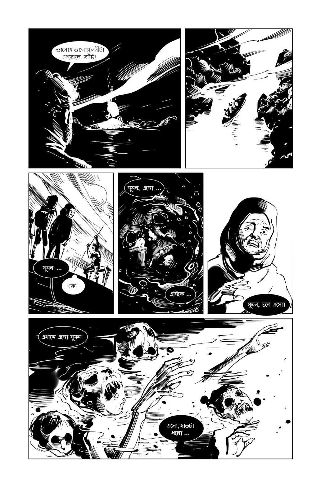 bengali horror comics page black and white illustration