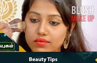 Face Blush Makeup   Morning Cafe 14-11-2017 Puthuyugam Tv