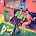 [Music Download]: P'Bay - Ey3 Nu D3 (Prod.By Ipappi)