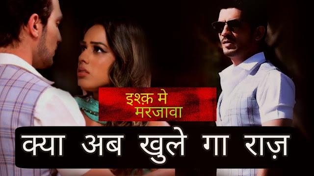 Big Dhamaka :Tara attempts to kill Arohi amid birthday blast in Ishq Mein Marjawan