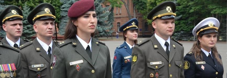 Чотири військові виші готуватимуть офіцерів на річних курсах