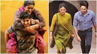 Shubh Mangal Savdhan Movie Mp3 Download