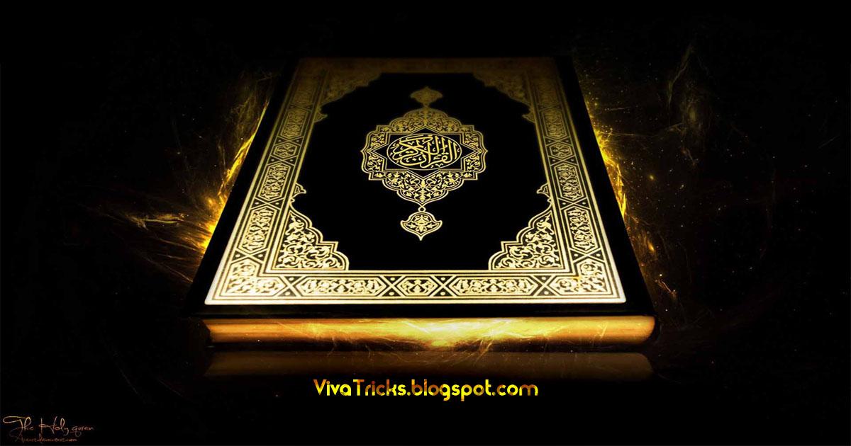 Download Full Holy Quran in 3D for PC | Viva Tricks