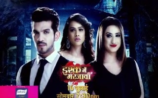 Abhimanyu to save Aarohi's life : Ishq Mein Marjawan Spoiler Alert