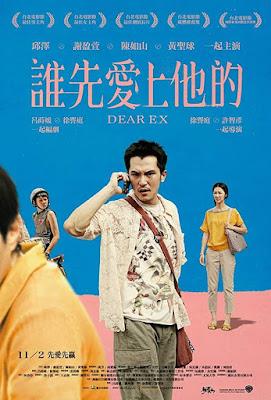 Dear Ex (2018), Emosional dan Penuh dengan Kompleksitas Namun Tetap Berkelas