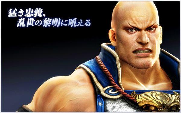 เตียนอุย จากเกมส์ Dynasty Warriors 8