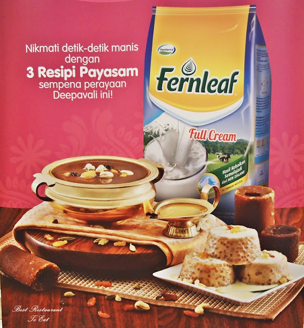 Deepavali 2016 Fernleaf Payasam Recipe