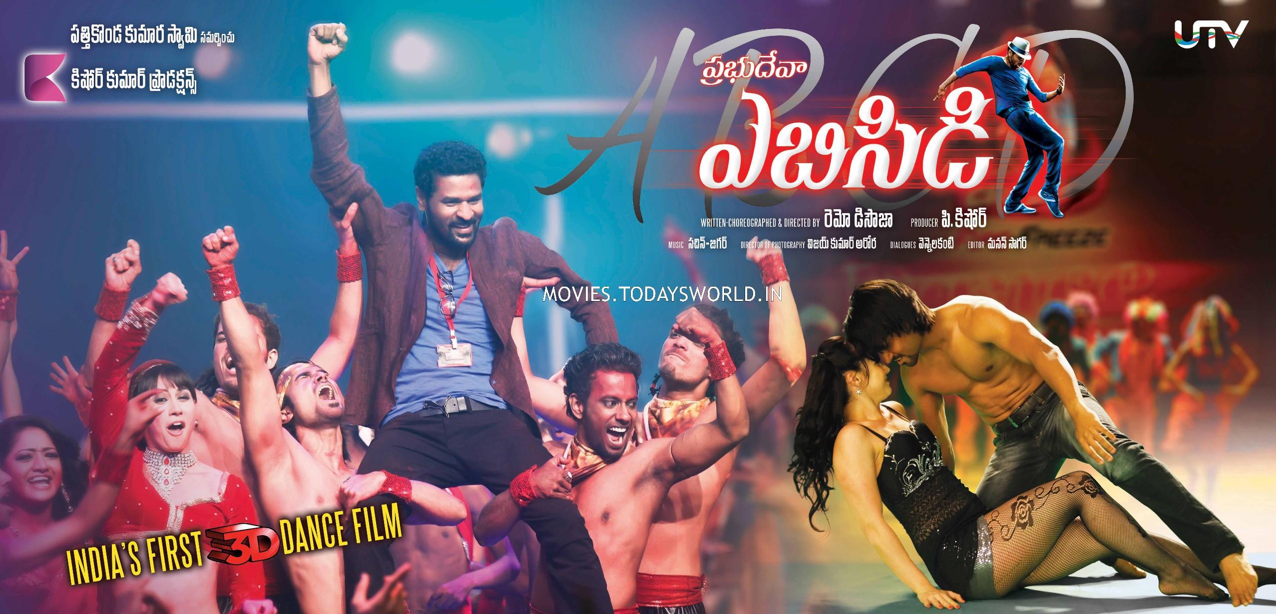 https://2.bp.blogspot.com/-zas_yjKHBCQ/UQEgHFgIfXI/AAAAAAAAXew/5nOS-KvoiAM/s9000/ABCD+Movie+WallPapers,+ABCD+Telugu+Movie+Ultra+HD+Wallpapers,+HD+Posters+-+ www.TodaysWorld.in + (2) .jpg