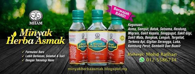 Pendaftaran Agen Minyak Herba Asma Mujarab