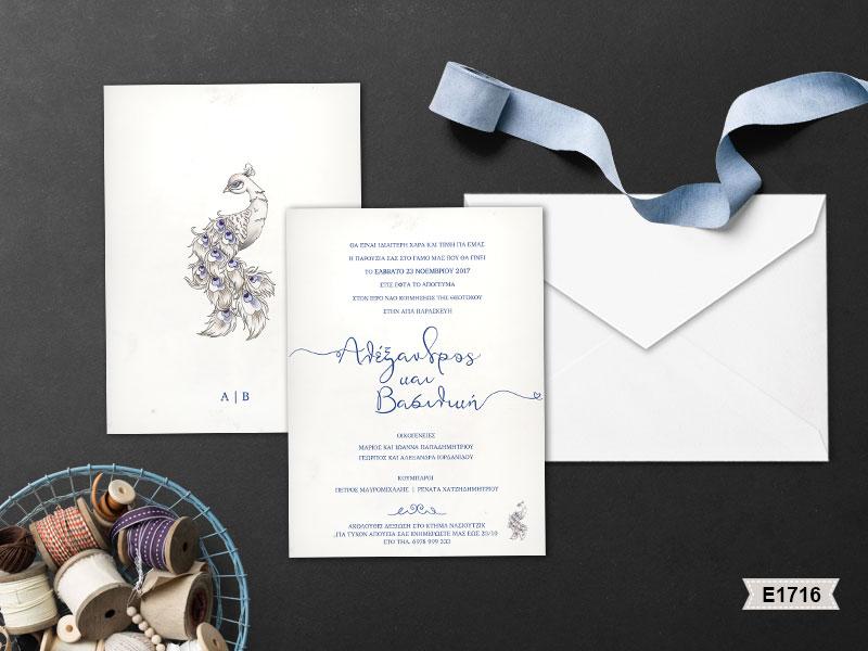 Peacock wedding invitations E1716