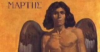 Αποτέλεσμα εικόνας για Μαρτίος... O πρώτος μήνας της Άνοιξης και η ιστορία του..!