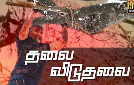 Thalai Viduthalai Official Song Video – Ajith Kumar | Anirudh | Siva