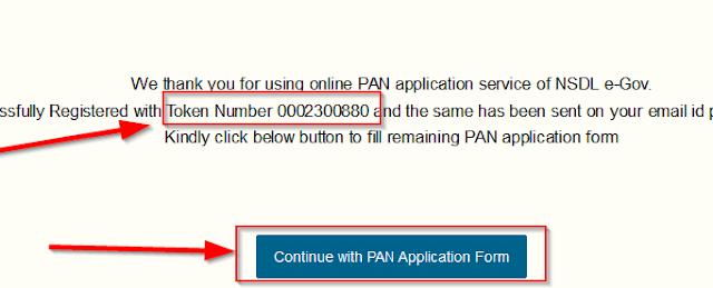 Pancard कैसे बनाये फ्री में घर बैठे ? Apply Pancard Online - 2020