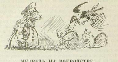 История новороссии шубин читать онлайн