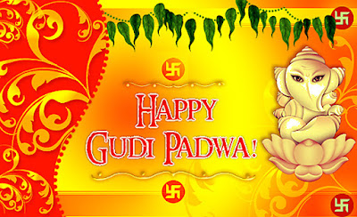 Happy Gudi Padwa 2016 Wishes, Greetings and HD Wallpapers