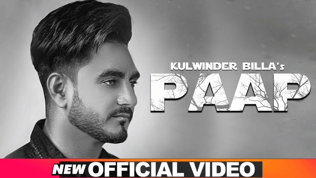Paap Lyrics, Kulwinder Billa