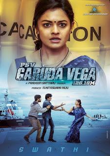 PSV Garuda Vega First Look Poster