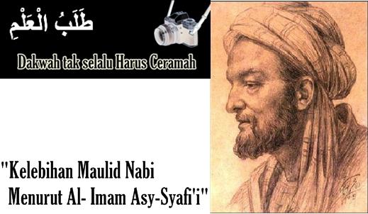Kelebihan Maulid Nabi Menurut Al- Imam Asy-Syafi'i