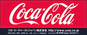 http://www.ccej.co.jp/