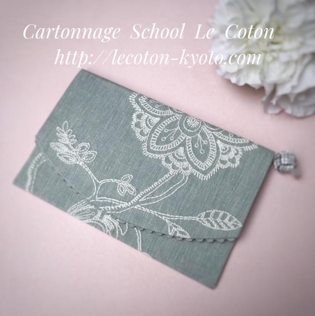 カルトナージュ教室:袱紗